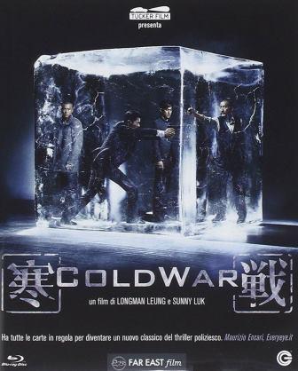 Film - Cold War - Dvd (blu-ray) -  - ebay.it